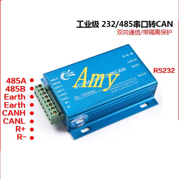 Serial port to CAN module CAN turn 232 CAN turn 485 two-way transmission band with high isolation protection CANBUS