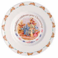 Royal Doulton Christening Plate 20cm