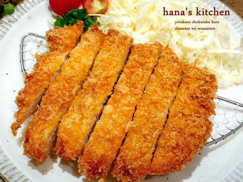 Breaded pork chop with rice - 炸猪排饭