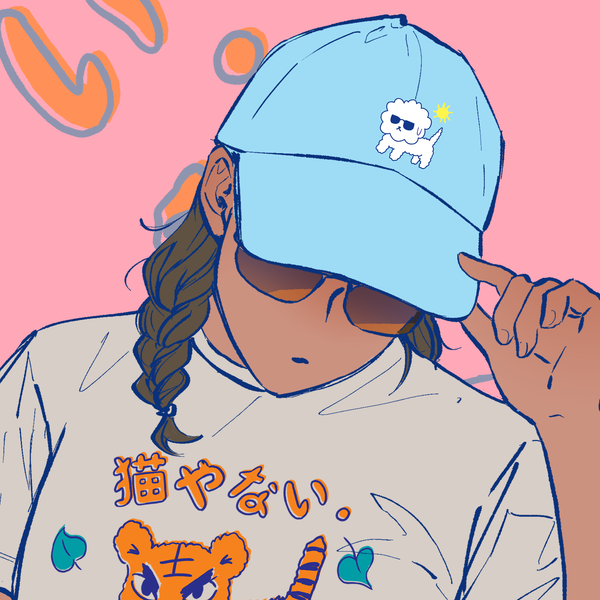 Cool Dog Dad Hat Preorder
