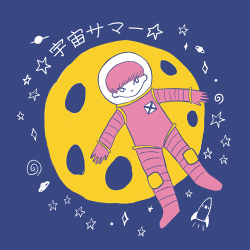 Space Boy Tank Top