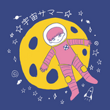 Space Boy T-Shirt
