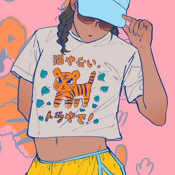 I'm Not a Cat! Crop Top