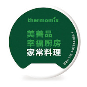 THERMOMIX BASIC COOK BOOK RECIPE CHIP (CHINESE) TM5