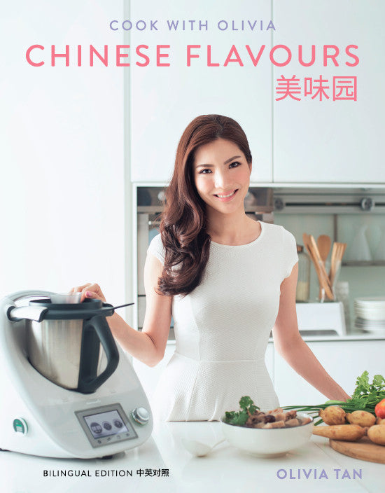 THERMOMIX COOK WITH OLIVIA CHINESE FLAVOURS TM5