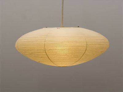 Shade Only Isamu Noguchi Akari 26A Pendant Lamp Washi Japanese Light Handcraft