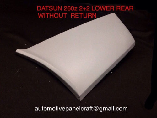 DATSUN 260z 2+2 LOWER REAR QUARTER WITHOUT RETURN