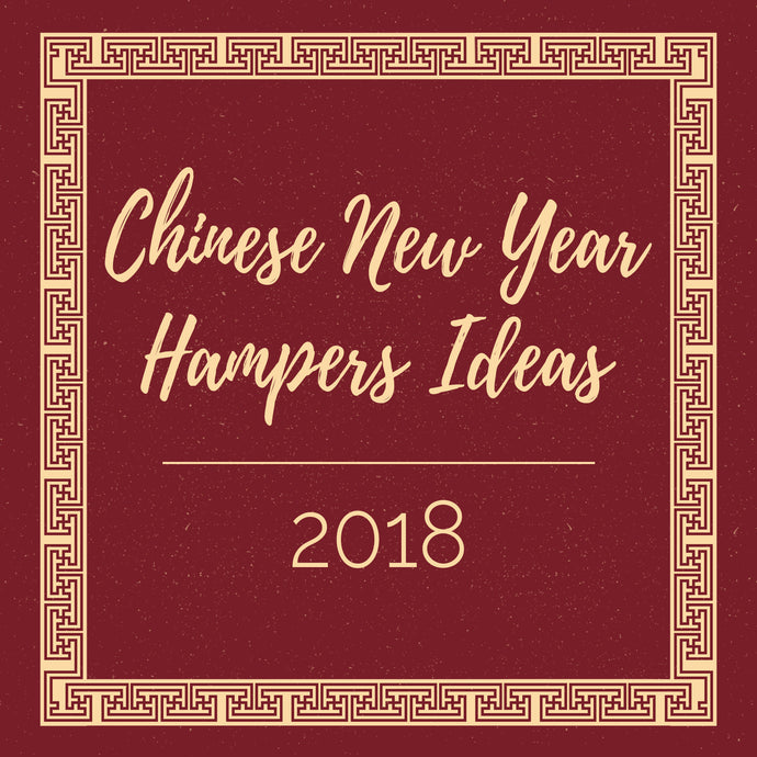 2018 Chinese New Year Hampers Gift Ideas