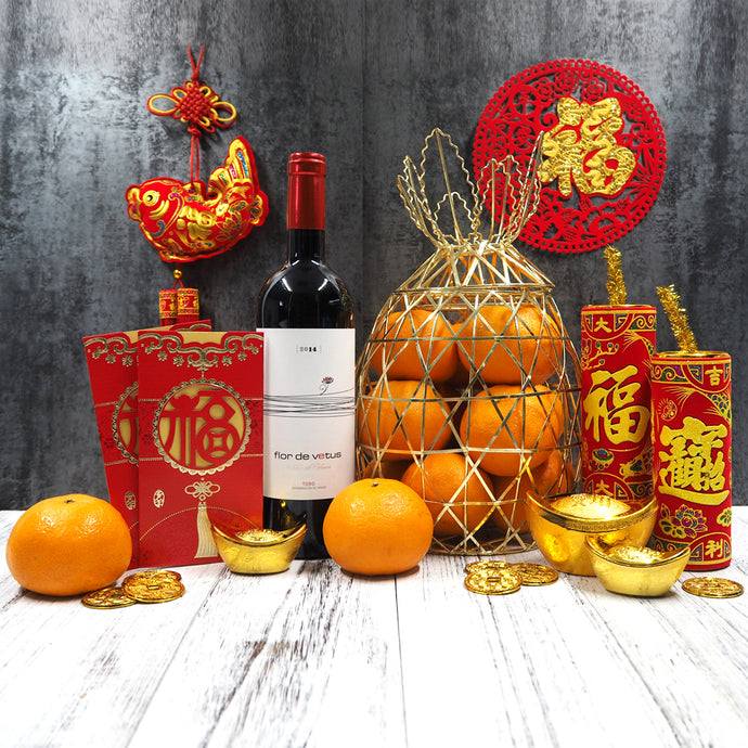 Chinese New Year Mandarin Oranges Hampers with Wine. Free delivery in Singapore.