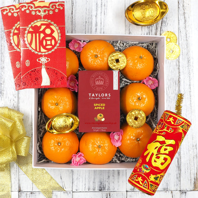 Chinese New Year Festive Hamper Oranges and Tea. Free delivery in Singapore.
