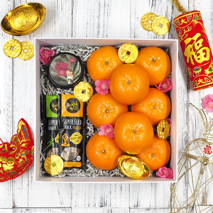 Chinese New Year Singapore hamper mandarin oranges, tea, nuts. Free delivery.