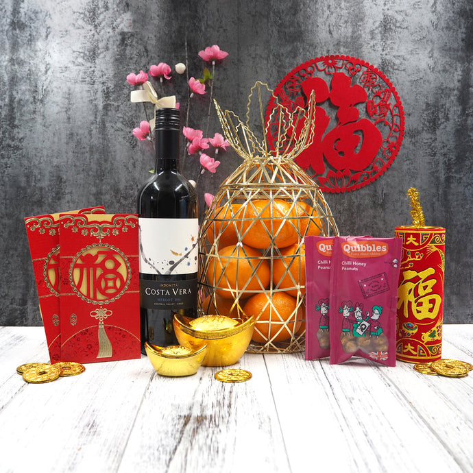 Chinese New Year mandarin oranges with healthy nuts and wine hampers. Free delivery in Singapore.
