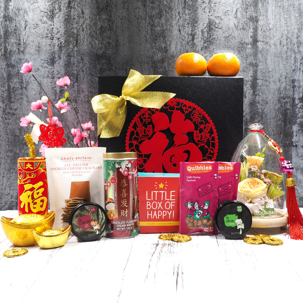 Chinese New Year Gourmet Hampers with Bloom Back Preserve Flowers. Free deliver in Singapore.