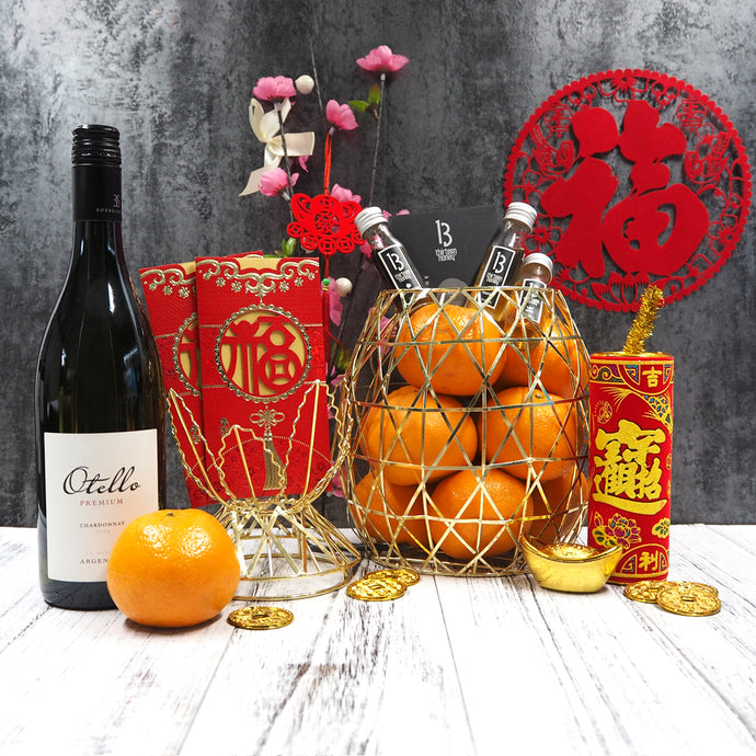 Chinese New Year Mandarin Oranges Hampers with Healthy Honey and Champagne or Wine. Free delivery in Singapore.