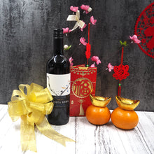 Chinese New Year Hampers Orange with Wine. Free delivery in Singapore.