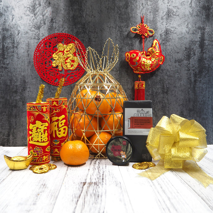 Chinese New Year Mandarin Oranges Hampers with Chocolate and Tea. Free delivery in Singapore.