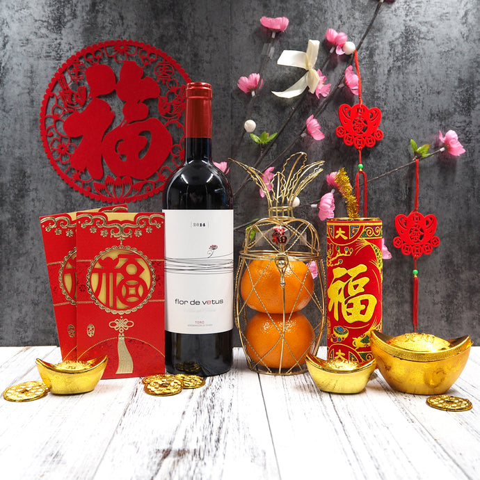 Chinese New Year Hampers Pineapple Orange with Wine. Free delivery in Singapore.