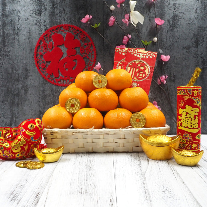 Chinese New Year Healthy Mandarin Oranges Basket Hamper. Free delivery in Singapore.