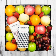 Bahen & Co Chocolate Bar with Fruit Hampers. Free delivery within Singapore.