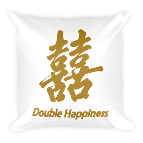 Double Happiness Pillow