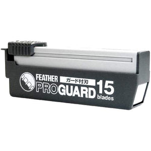15 x Feather Pro Guard Blades PG-15 (Suitable for Japanese Kamisori Cut Throat Razor Razors)