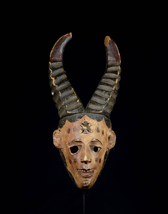 Devilish IGBO Mask with horns - Nigeria