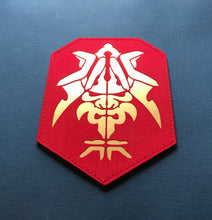 Large Red and Gold Ronin Patch