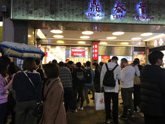 Din Tai Fung line outside