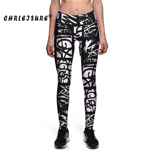 Fitness Leggings Black White Letters Irregular Ankle-Length Slim Legging