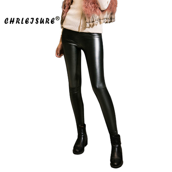 PU Leather Pants High Waist Plus velvet Polyester Thick Black Ankle-Length Warm Leggings