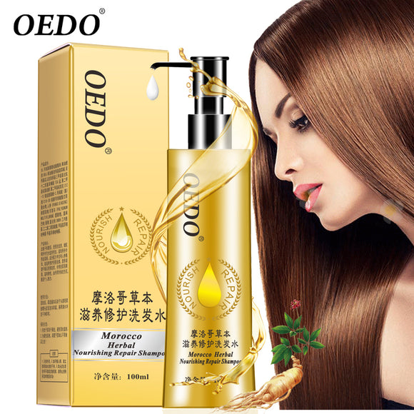 100ml Hair Repair Herbal Nourishing Repair Shampoo