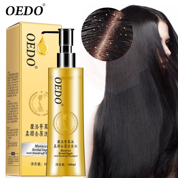 100ml Hair Repair Oily Herbal Supple Anti Dandruff Shampoo