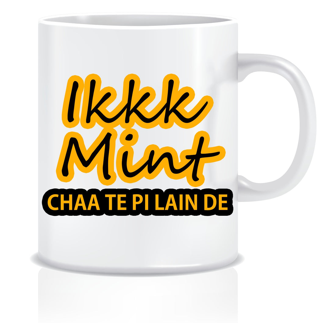 Ikk Mint Chaa Pi Lain De Printed Ceramic Tea Coffee Mug ED100