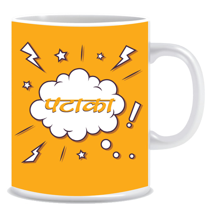 Pataka Printed Ceramic Coffee Mug -ED1329