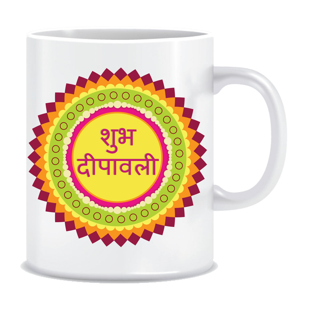 Shub Dipawali Printed Ceramic Coffee Tea Mug ED123