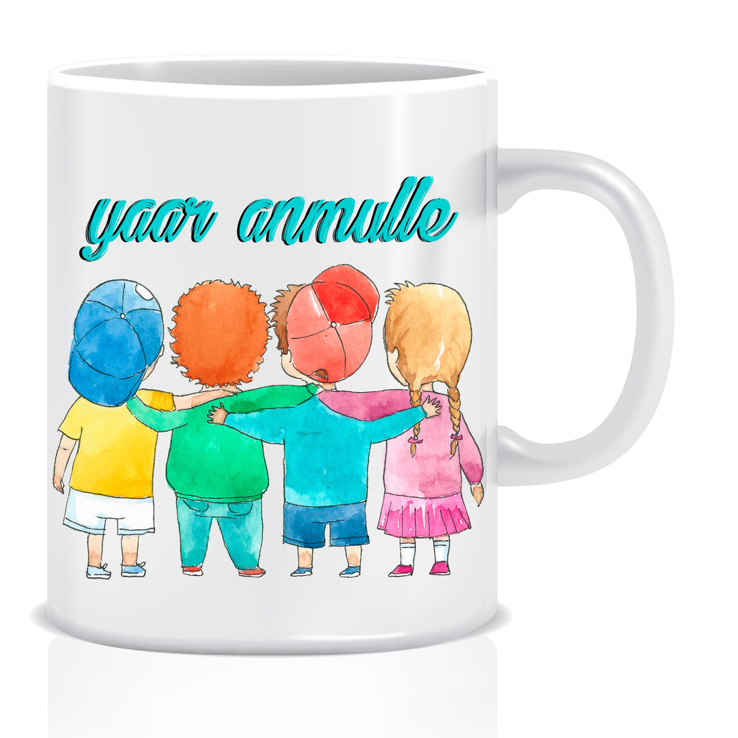 Yaar Anmulle Ceramic Coffee Mug | ED1443