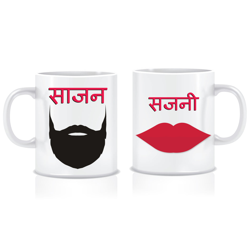 Sajan Sajni Printed Ceramic Coffee Mug ED095 - Pack of 2
