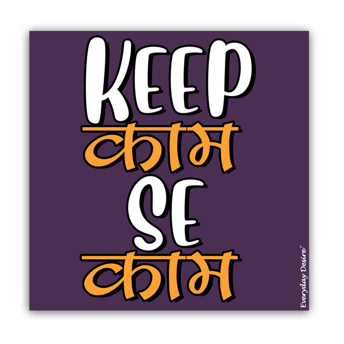 Flexible Fridge Magnet | I Keep Calm Se Kam - FM131