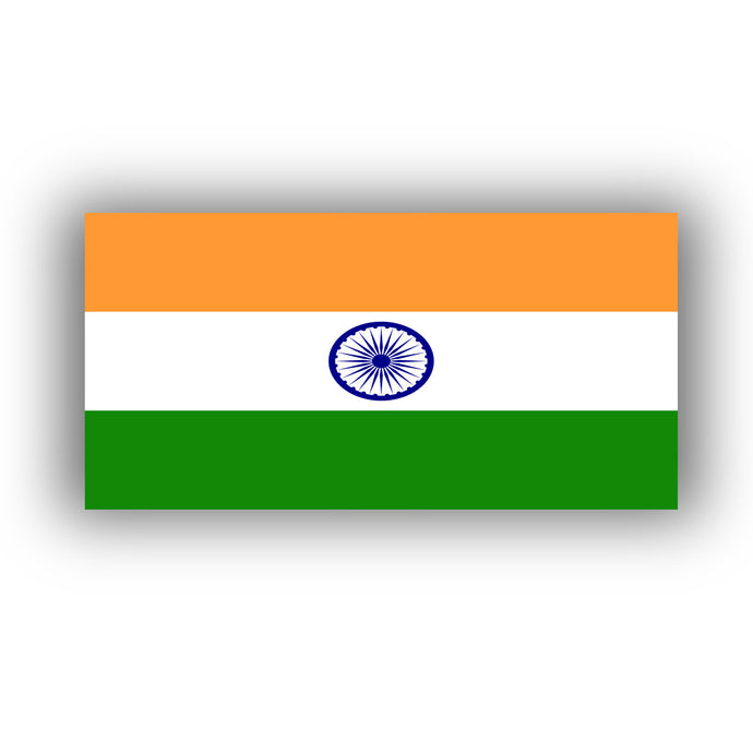 Flexible Fridge Magnet | National Flag of Country