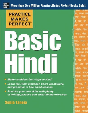 Practice Makes Perfect Basic Hindi (Practice Makes Perfect Series)