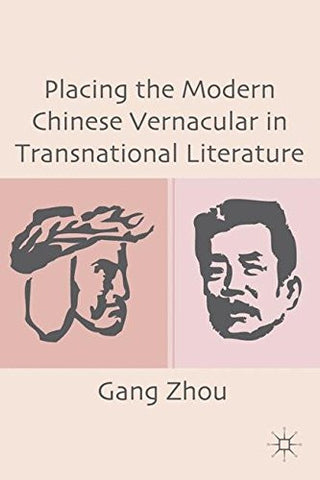 Placing the Modern Chinese Vernacular in Transnational Literature