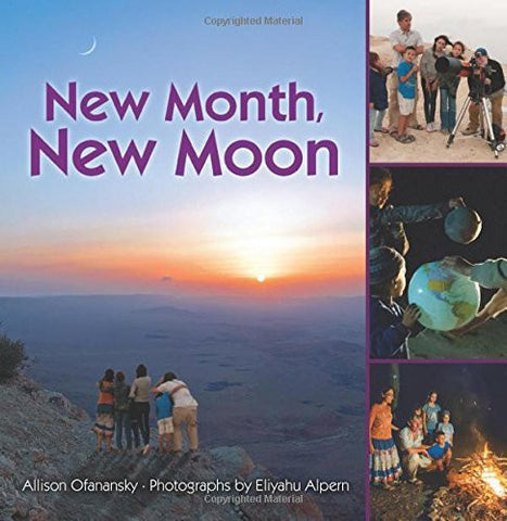 New Month, New Moon (Kar-Ben Favorites) (Nature in Israel)