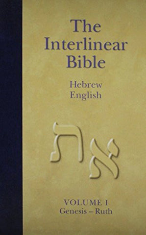 The Interlinear Bible: Hebrew-English (4 Volume Set)
