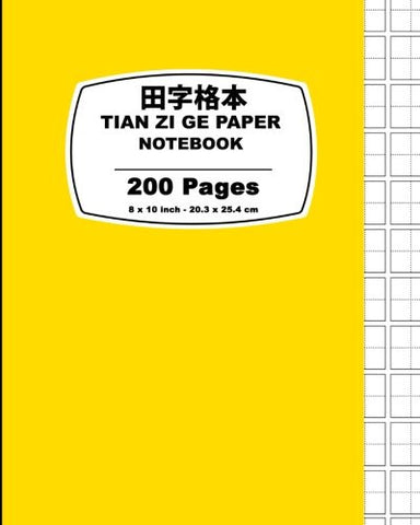 "Tian Zi Ge Paper: Vibrant Yellow ,Chinese Writing Practice Notebook, For Study and Calligraphy, 8"" x 10"" (20.32 x 25.4 cm),200 Pages"