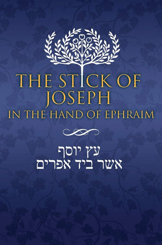 The Stick of Joseph in the Hand of Ephraim: First Edition Hardcover, English