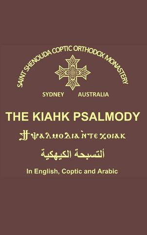 The Kiahk Psalmody (Hardcover)