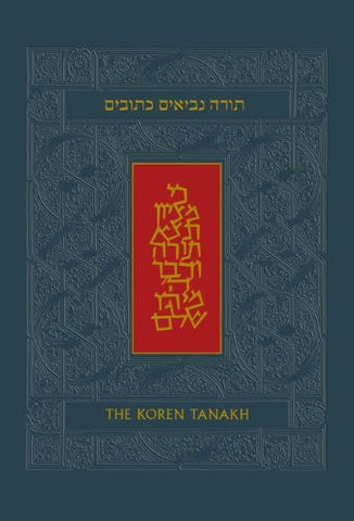 The Koren Tanakh, New Edition of the Koren Jerusalem Bible, Personal Size