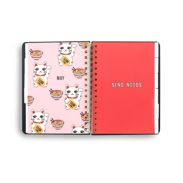 Collection Set | All (4) 12 Month Planners 2021