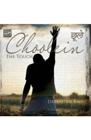 Choolein (Hindi)-- Dayanidhi Rao (CD)