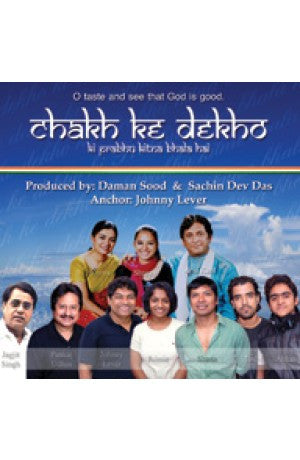 Chakh Ke Dekho (Hindi)-- Various Artists (CD)